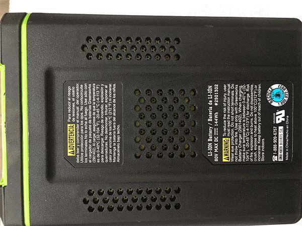 Greenworks GBA80200