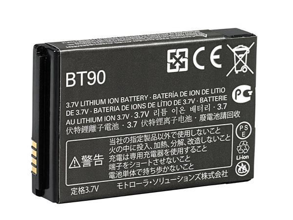 Motorola HKNN4013A BT90