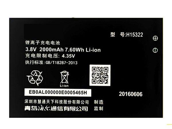 H15322 Batteria Per Cellulare