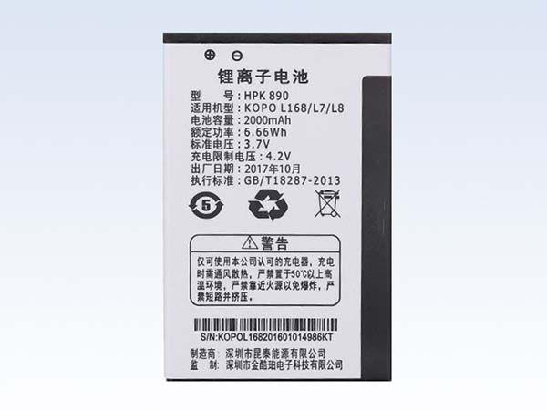 HPK890 Batteria Per Cellulare