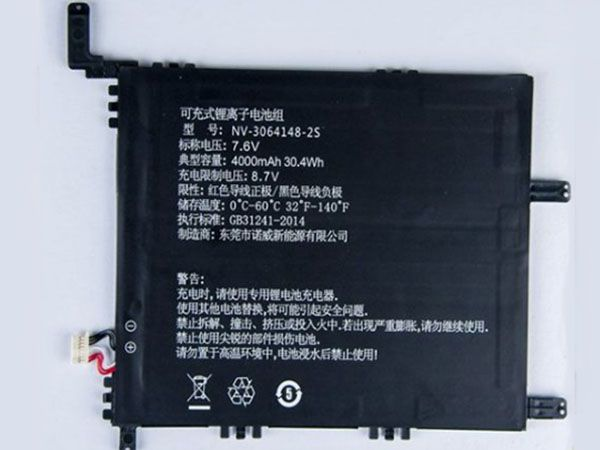 NV-3064148-2S Batteria del tablet