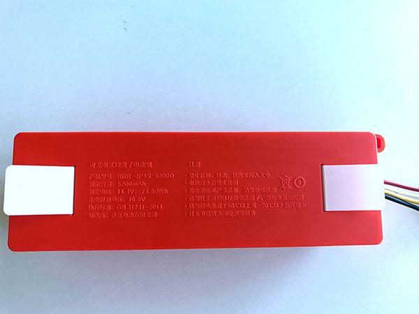 Xiaomi BRR-2P4S-5200S