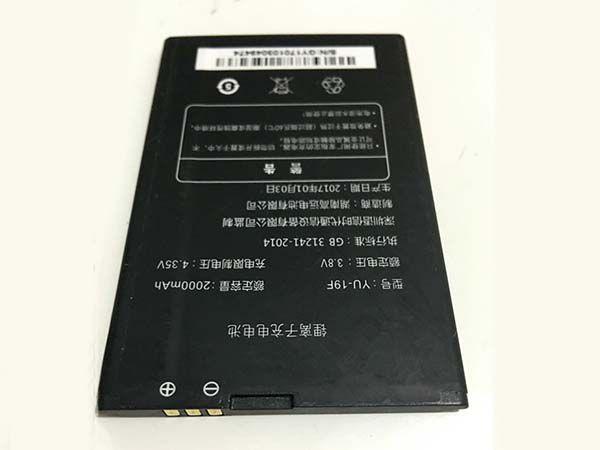 YU-19F Batteria Per Cellulare