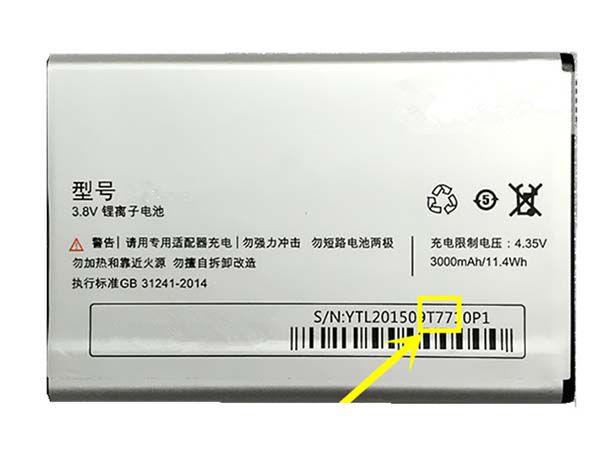T77 Batteria Per Cellulare
