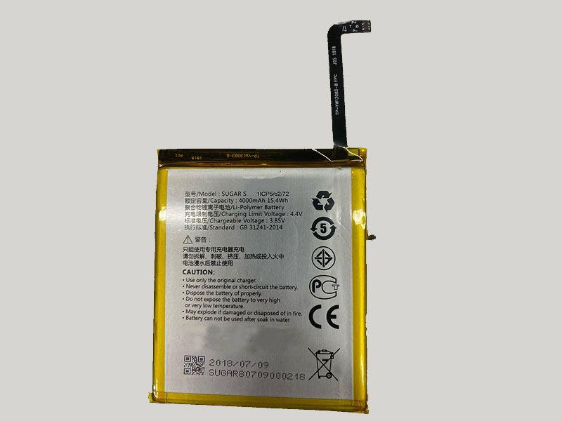 sugar-S Batteria Per Cellulare