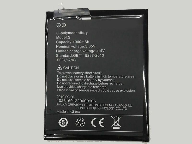 umidigi_s Batteria Per Cellulare